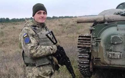 Залишились дружина та двомісячна дитина: російські окупанти вбили 24-річного воїна ЗСУ