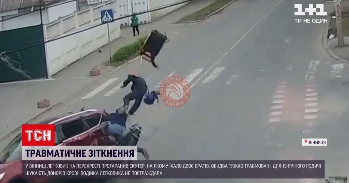 Новини України: у Вінниці лікарі рятують двох братів, травмованих у ДТП