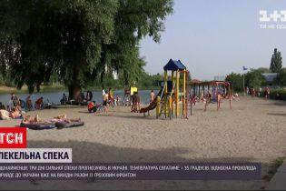 Погода в Украине: минимум три дня температура в тени будет достигать 35 градусов
