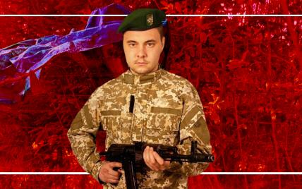 На Буковине нашли мертвым 24-летнего пограничника: родные говорят - мужчину убили, новые детали дела