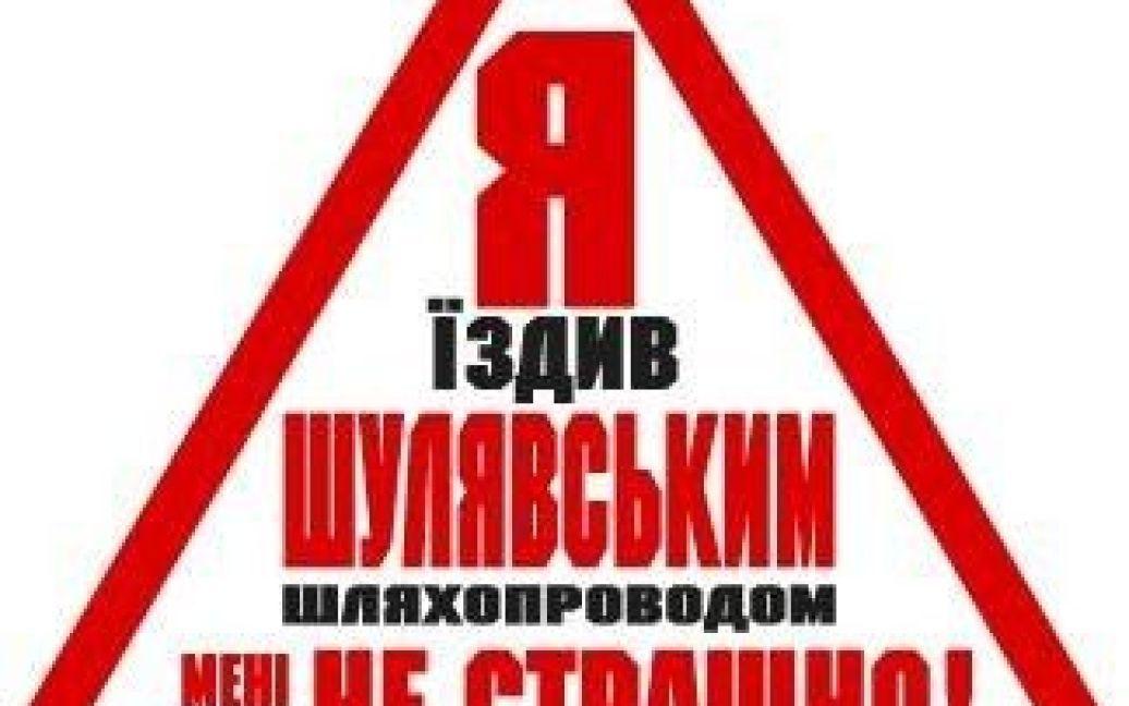 Фотожабы о разрушении путепровода на Шулявке / © facebook.com/antonosmak