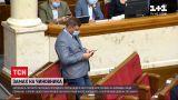 """Новини України: """"Слуги народу"""" пов'язують напад на Шефіра з його посадовою діяльністю"""