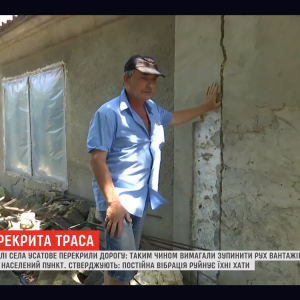 В Одесской области люди перекрыли трассу, чтобы прекратить движение фур через село. Боятся, что от вибраций дома пойдут под катакомбы