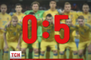 Федерація футболу отримає кругленьку суму за провал нашої збірної на Євро-2016