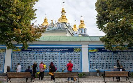 Показ военной техники и художественные акции: как Киев будет праздновать День защитников и защитниц Украины