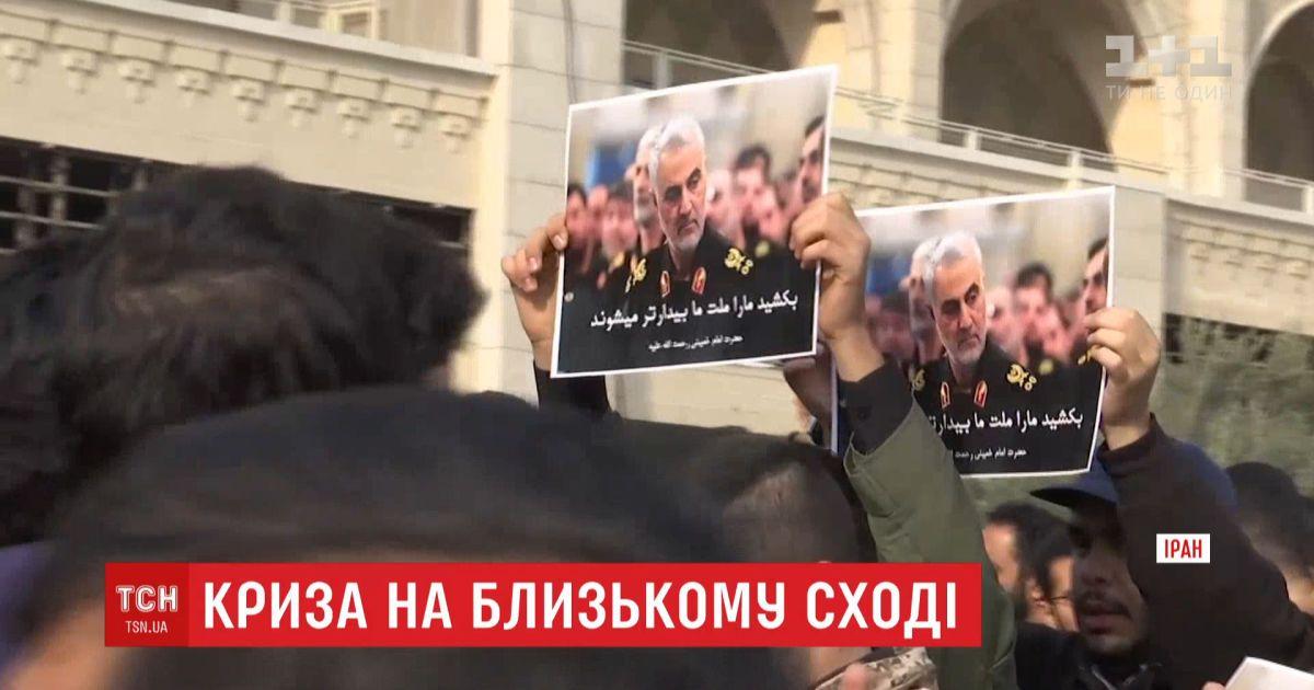 США уничтожили одного из самых влиятельных генералов Ирана Касема Сулеймани