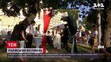 Новости Украины: удалось ли организаторам гастрофестиваля во Львове передать атмосферу Италии