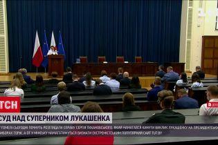 Новини світу: у Білорусі відбудеться суд над Тихановським