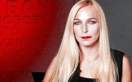 Бьюти-блог Кристины Маковей: макияж для Хэллоуина