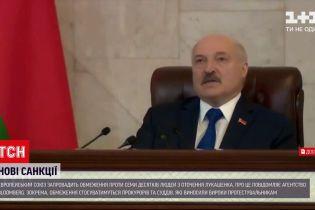 Новости мира: СМИ узнали, кого из окружения Лукашенко будут касаться новые санкции ЕС