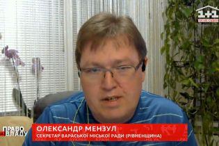 Из-за неуклюжей позиции Украины ценные кадры могут снова выезжать в другие страны - Мензул