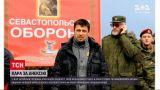 Новости мира: в Чехии задержали российского оккупантам - он принимал участие в аннексии Крыма