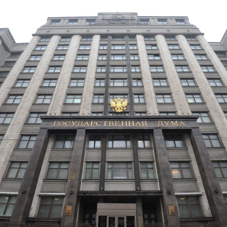 """В РФ назвали """"оскорбительным"""" законопроект Зеленского и """"предупредили"""" о последствиях для существования Украины как государства"""