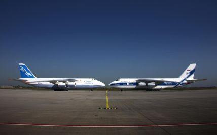 Росія та Україна ліквідують спільну вантажну авіакомпанію