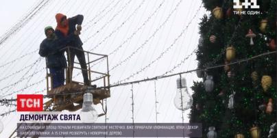 У Києві на Софійській площі розбирають святкове містечко: відео