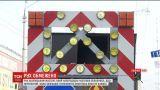 Експерти назвали причини обвалу Шулявського шляхопроводу