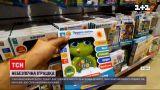 Новини України: на вітчизняні прилавки потрапила небезпечна іграшка-жаба зі свинцем