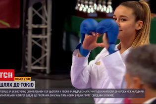 Олімпійські Ігри в Токіо: вперше за всю історію за медалі змагатимуться каратисти