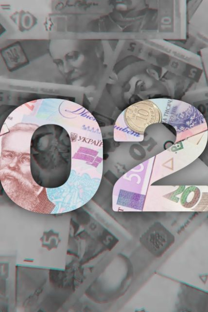 Рекордный ВВП, рост доллара и падение темпов инфляции: что будет с экономикой Украины в 2022 году