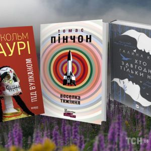 5 нових книжок, які варто прочитати влітку