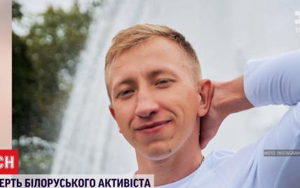 Смерть Шишова: всі деталі й хронологія дня, коли загинув білоруський активіст у Києві