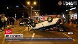 Новини України: у Дніпрі небезпечні маневри водія спричинили велику аварію