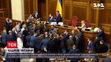 Новини України: у парламенті почнуть процедуру відкликання Дмитра Разумкова з посади голови Ради