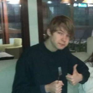 У Києві зник 17-річний хлопець: що відомо