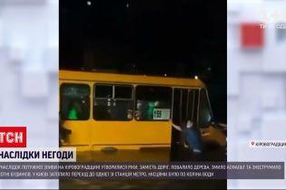 Новини України: після кількатижневої спеки, Кіровоградську область накрила потужна злива