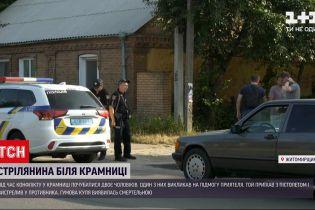 Новини України: в Житомирській області під час конфлікту застрелили людину
