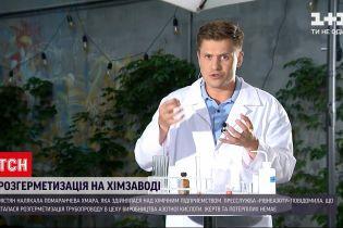 """Новини України: чи становить загрозу для людей вибух на заводі """"РівнеАзот"""""""
