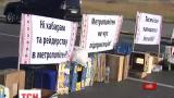 В Киеве владельцы киосков перекрыли проспект Бажана