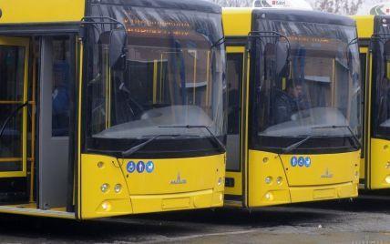 Столичний Поділ поєднають із Теремками новим автобусним маршрутом