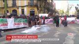 В Боливии преподаватели вузов протестуют против урезания образовательного бюджета