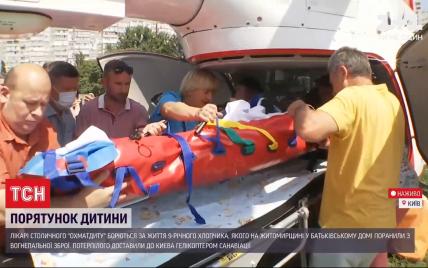 Хлопчик, якого підстрелив полковник у Житомирській області, переніс вже дві операції