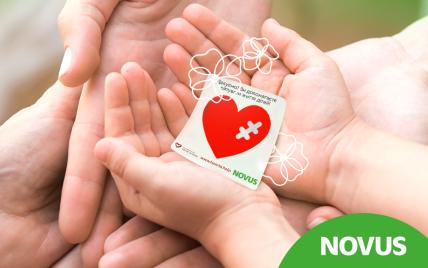 """NOVUS: """"Маленькі серця мають отримати шанс на велике життя"""""""
