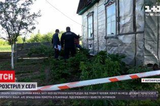 Новини України: у лікарні померла 39-річна жертва обстрілу будинку у Грубському