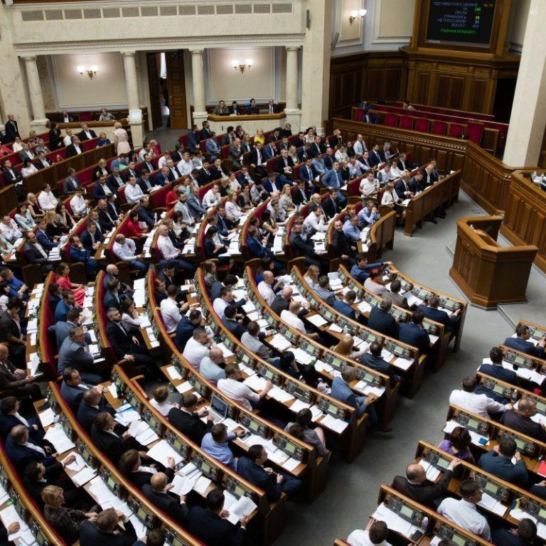 Рада остаточно скасувала недоторканність депутатів