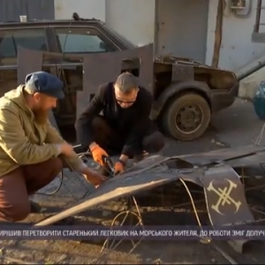 В Одессе художник из автометаллолома создает скульптуры для города