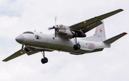 У Росії знайшли уламки зниклого напередодні літака Ан-26: відео