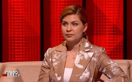 """Стефанишина рассказала о перспективах вступления Украины в ЕС и как на саммите """"не сдерживали себя ни в каких амбициях"""""""