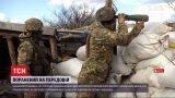 Новини з фронту: під час гранатометного обстрілу біля Красногорівки нашого бійця посікло осколками