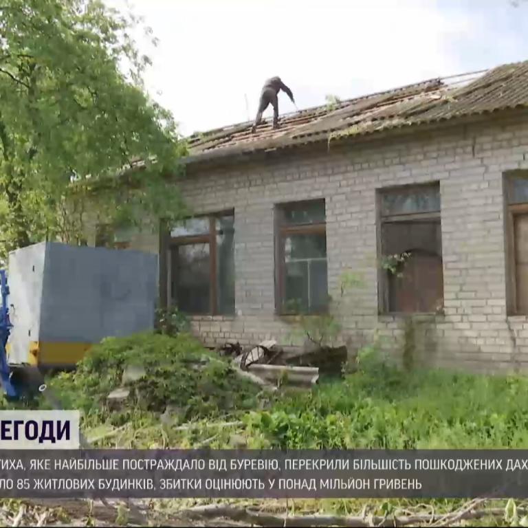 Потужний буревій у Херсонській області: що зараз відбувається у зруйнованому селищі
