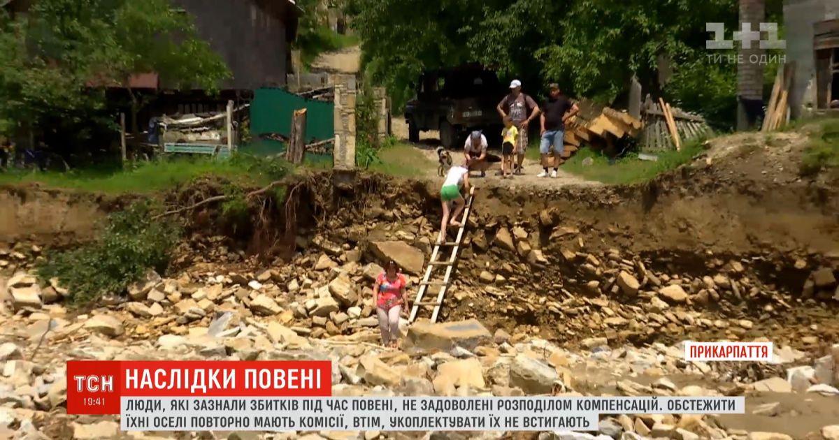 В Галиче пострадавшие от наводнений люди утверждают о несправедливом распределении компенсаций