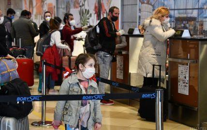 Уряд скасував введену раніше заборону в'їзду на територію України іноземцям