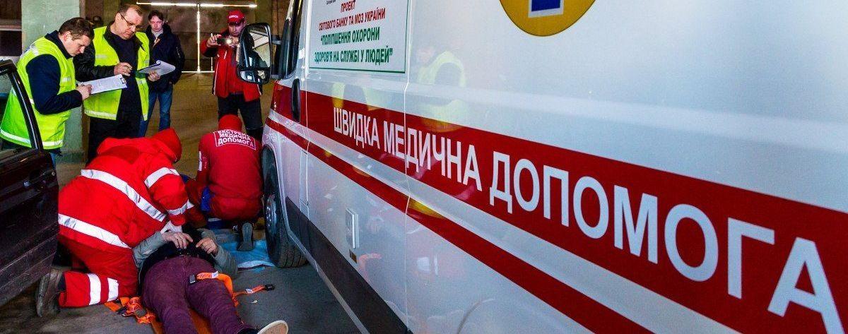 В Тернопольской области мужчина попытался совершить суицид и выпил 50 таблеток