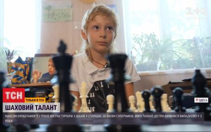 """Після народження не міг самостійно дихати та їсти, а до трьох років - мовчав: дивовижна історія """"шахового генія"""""""