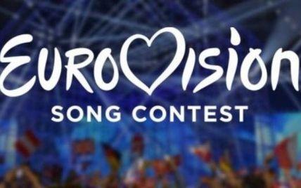 """Сьогодні розпочнеться відбір міста, у якому відбудеться """"Євробачення 2017"""""""