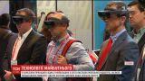 Технології майбутнього показують на виставці в Іспанії