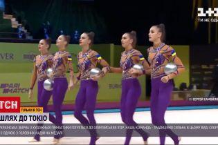 """""""Дорога в Токио"""": как украинские гимнастки готовятся к Олимпиаде-2021"""